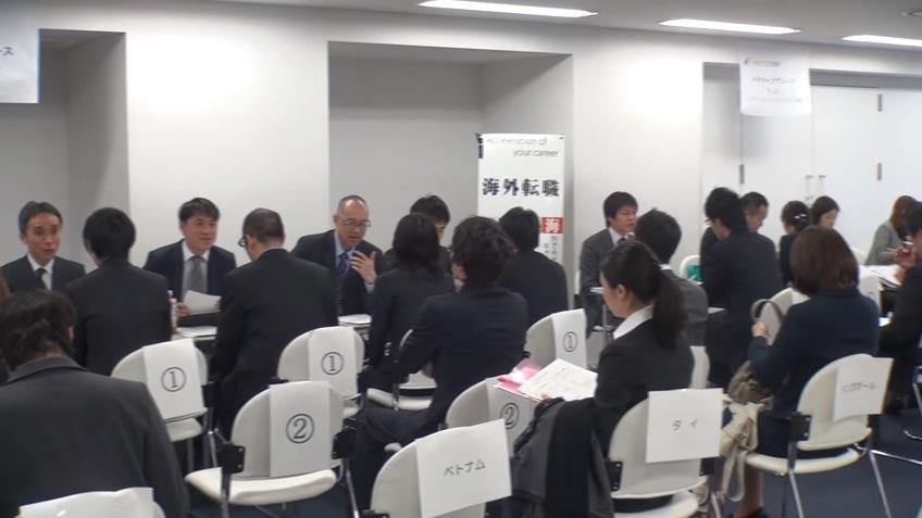 アジア就職面談会