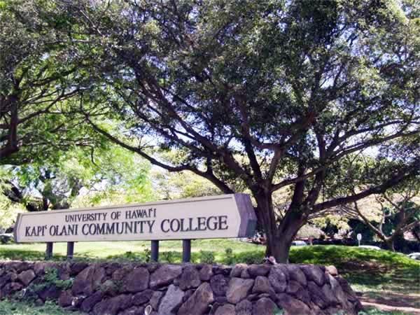 カピオラニコミュニティーカレッジ
