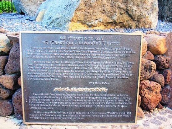 ハワイの魔法石