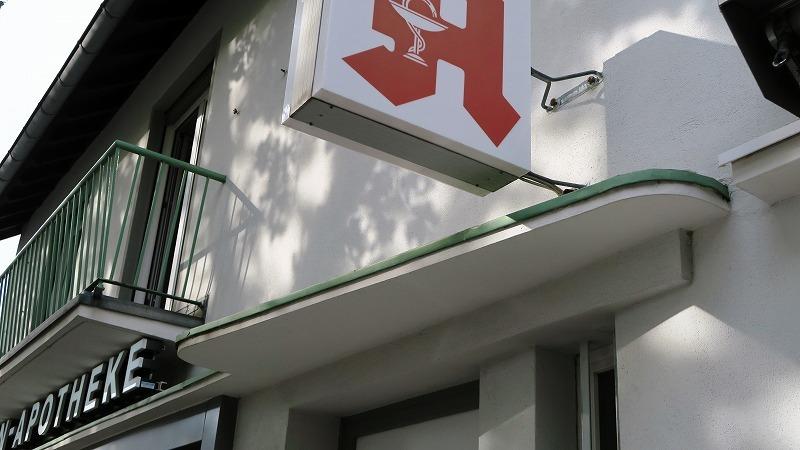 ドイツの薬局