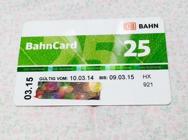 ドイツ留学 バーンカード