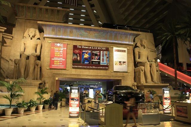 Las Vegas Boulevard - Luxor 1(Srikrishna Bingi)
