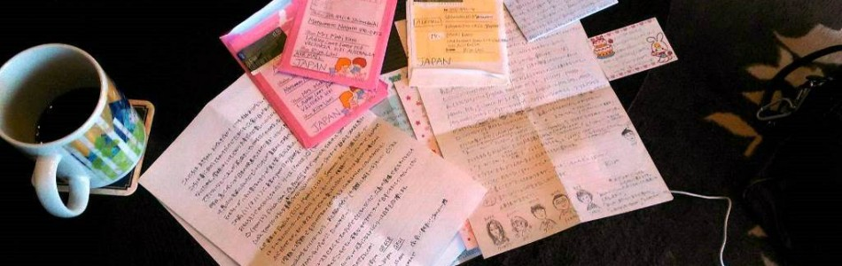 留学中の手紙