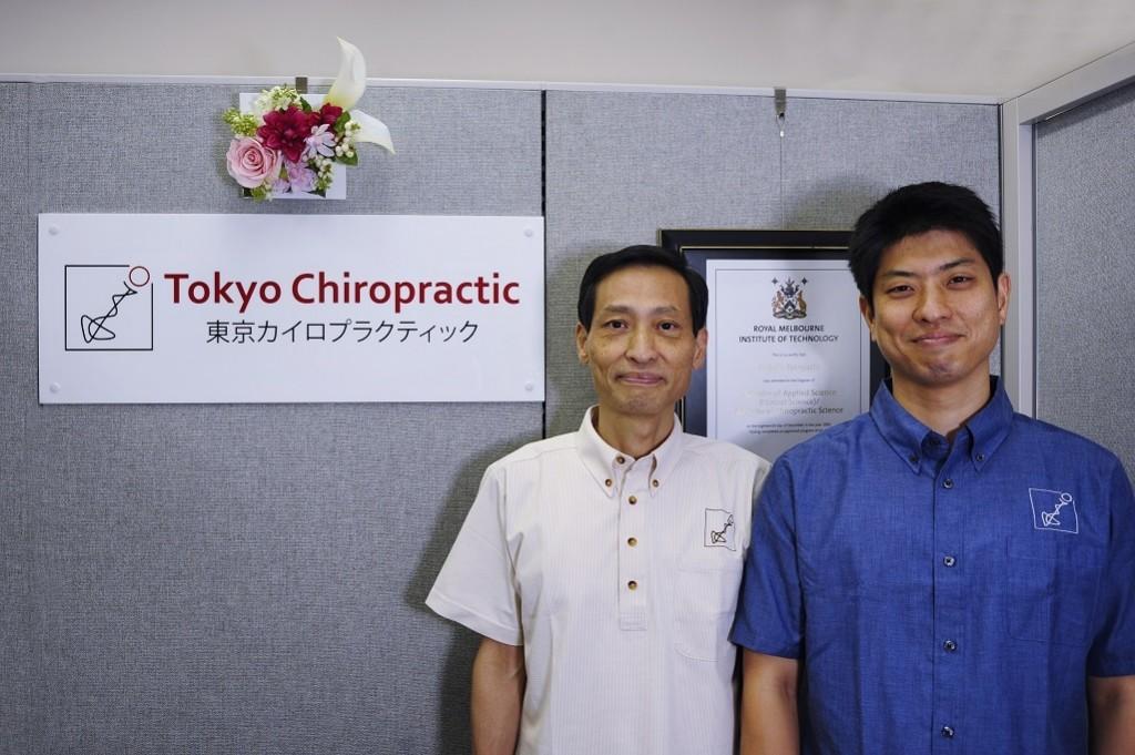 東京五輪までに日本のカイロプラクティクスを健全にする